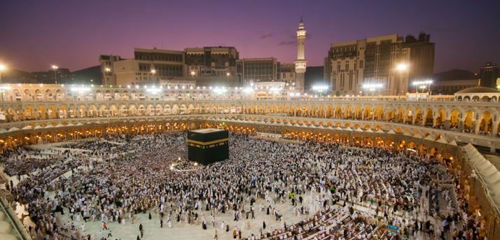 Hajj and Umrah
